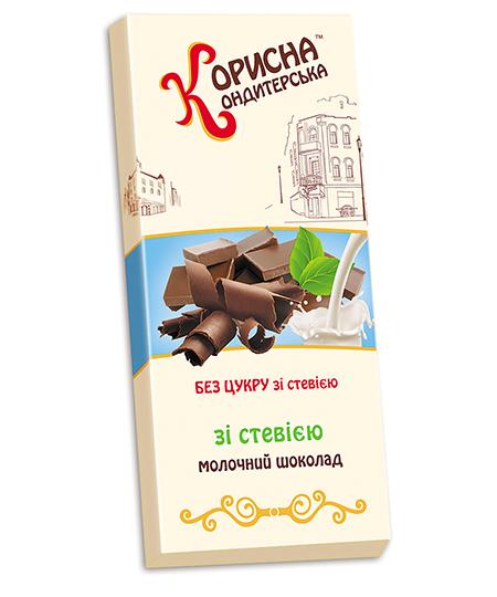 Молочний шоколад «СТЕВІЯСАН», 100 г