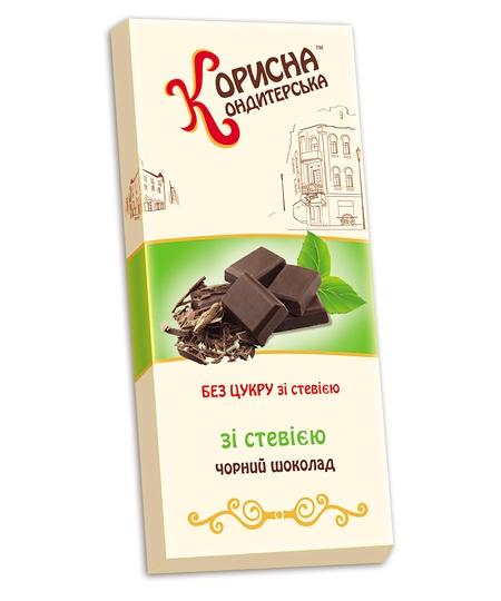 Чорний шоколад «СТЕВІЯСАН», 100 г