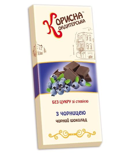 Чорний шоколад «CТЕВІЯСАН» з чорницею, 100 г