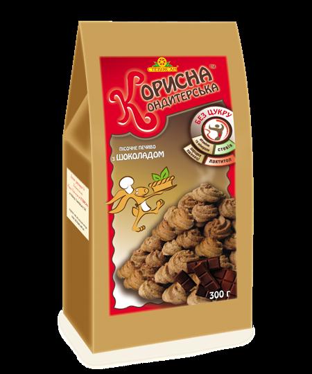 Песочное печенье с шоколадом, 300 г