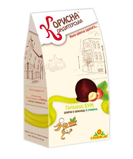 Цукерки в шоколаді «Горіховий БУМ» зі стевією, 150 г