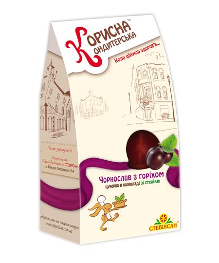 Конфеты в шоколаде «Чернослив с орехом» со стевией, 150 г