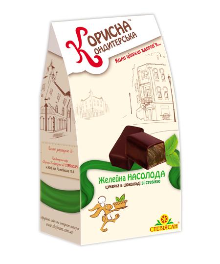 """Цукерки в шоколаді """"Желейна НАСОЛОДА» зі стевією, 150 г"""