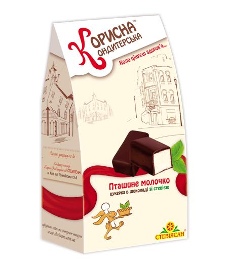 Цукерки в шоколаді «Пташине молочко» зі стевією, 150 г