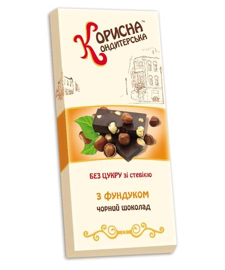 Черный шоколад «СТЕВИЯСАН» с фундуком, 100 г