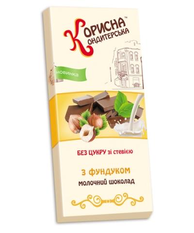 Молочный шоколад «СТЕВИЯСАН» с фундуком, 100 г