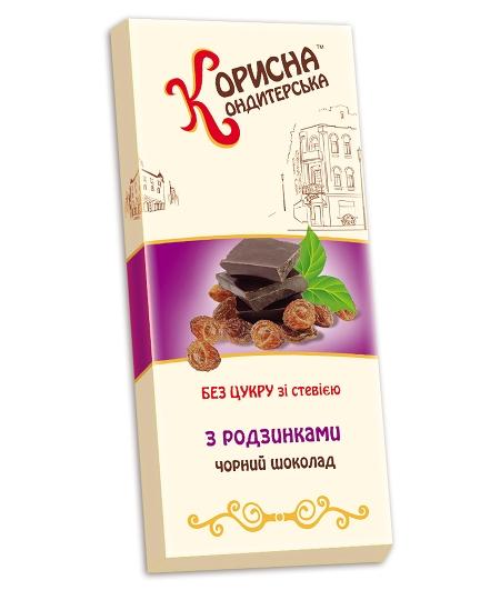Чорний шоколад «СТЕВІЯСАН» з родзинками, 100 г