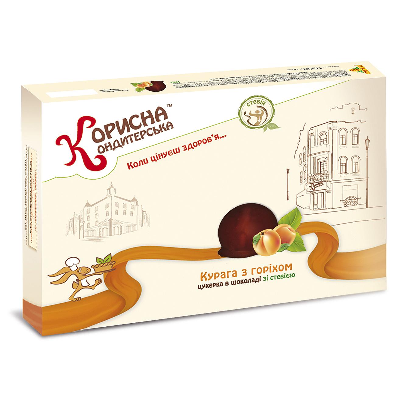 """Цукерки в шоколаді """"Курага з горіхом"""" зі стевією, 1 кг"""