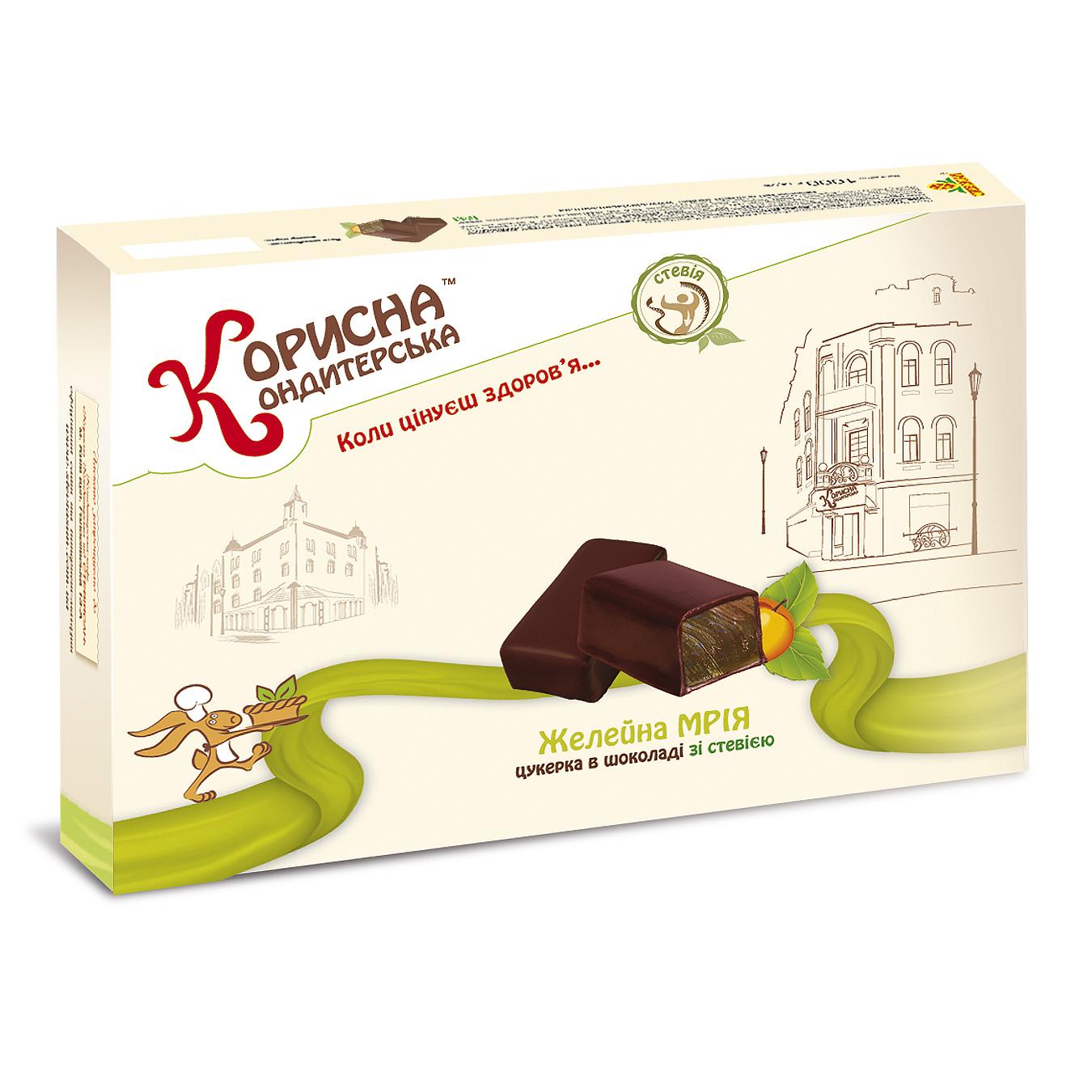"""Конфеты в шоколаде """"Желейная МЕЧТА"""" со стевией, 1 кг"""