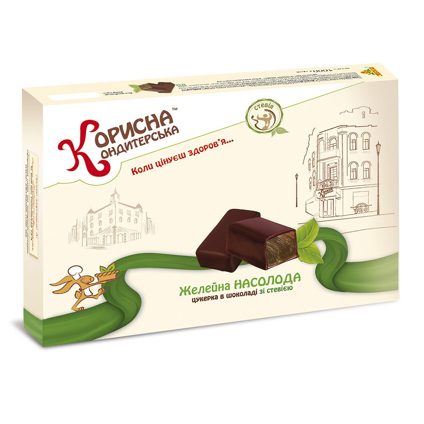 """Конфеты в шоколаде """"Желейное НАСЛАЖДЕНИЕ» со стевией, 1 кг г"""