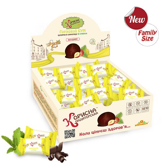 Цукерки в шоколаді «Горіховий БУМ» зі стевією