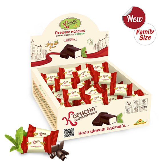 Цукерки в шоколаді «Пташине молочко» зі стевією