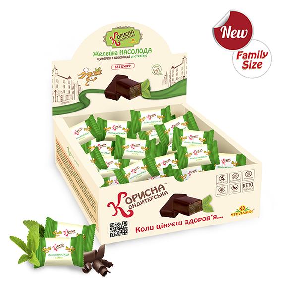 """Конфеты в шоколаде """"Желейное НАСЛАЖДЕНИЕ» со стевией"""