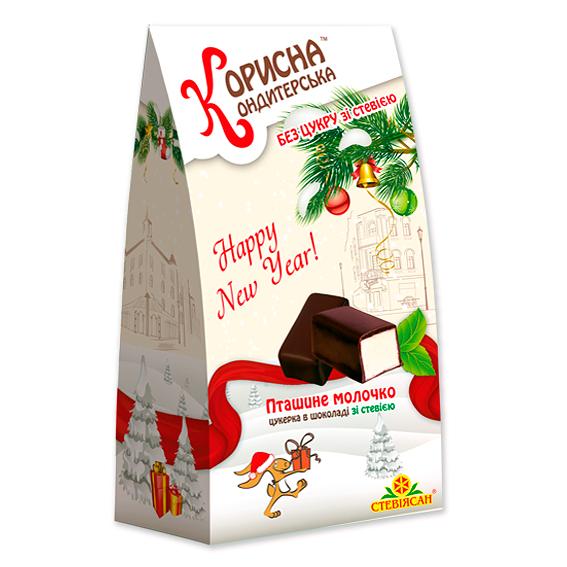 Новогодние конфеты в шоколаде «Птичье молочко» со стевией, 150 г