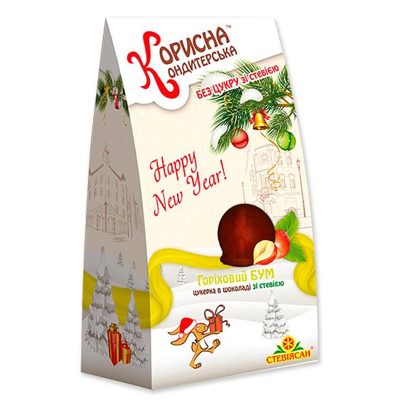 Новогодние конфеты в шоколаде «Ореховый БУМ» со стевией, 150 г